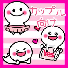 I LOVE YOU marshmallow