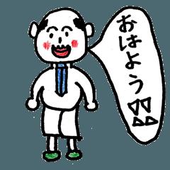ojisantachinonichijou