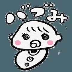 BabyJapaneseotakuidolfan