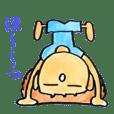 shinji kun
