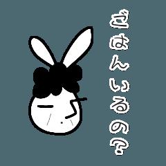 The line rabbit (mother version)