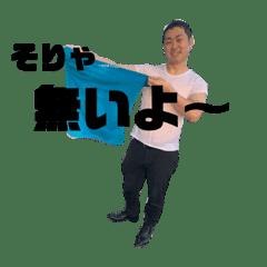 宮崎の日常