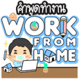 work from home (male)