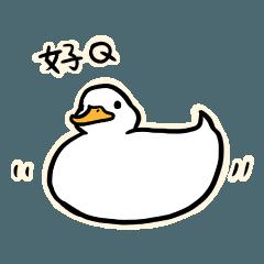 好Q鴨子(台灣中文)