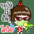 Songkran Festival 2563