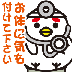 Otoboke grouse's consideration