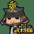Echigo-Joetsu UesugiOmotenashiBusho-tai3