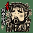 Wacky man(Chinese)