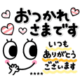 【カスタム】顔カラフル