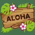 「ALOHA」ハワイアン&南国風スタンプ