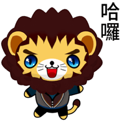 Sunny Day Lion ( Anan ).