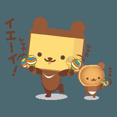 Kasukuma of sponge cake 2