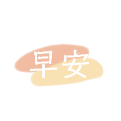 momo_20200329001928