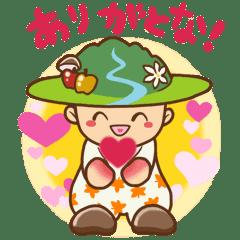飯田弁だんQくん~豊丘村~ - LI...