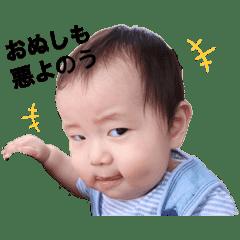赤ちゃんスタンプ〜日常〜