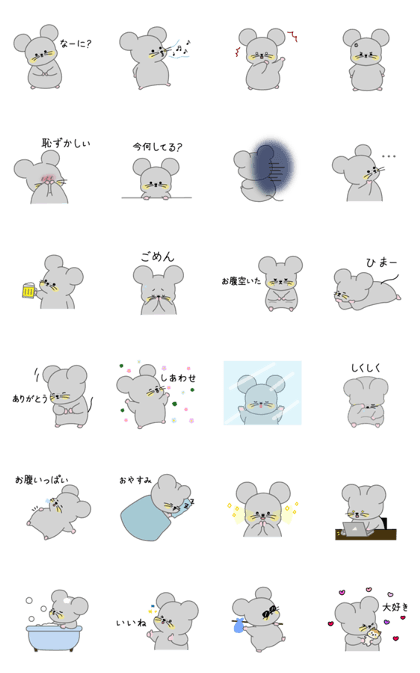 The Daily Life of a Cute Mouse(Japanese)