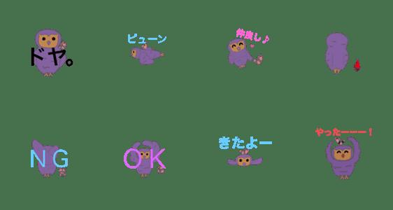 「コノハちゃんとクルマくん。」のLINEスタンプ一覧