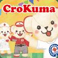 CroKuma(くろくま)