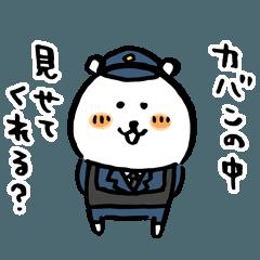 joke bear(Somehow spring)