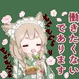 お狐様の和風メイド