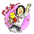 Shine! Judo girl