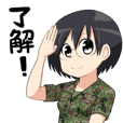 I'm scared of my JSDF veteran mom
