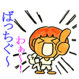 shinji kun 2