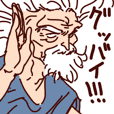 Old man Biyori