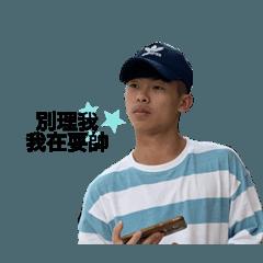 Lee shiou wei_20200329225909