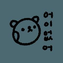 poker faced little BEAR (korean2)