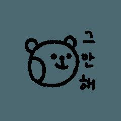 poker faced little BEAR (korean3)
