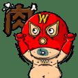 摔角王-Mr.Win