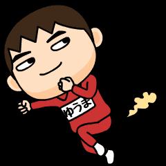yuuma wears training suit 14.