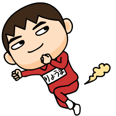 ryouma wears training suit 14.