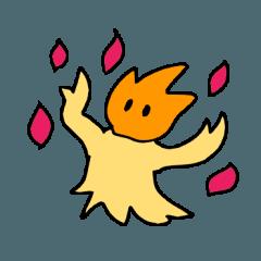Daily Fireball