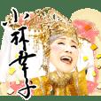 小林幸子~七変化~
