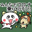 こうみえてくま8(コロナウイルス対策編)