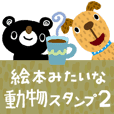 BURAKUMA(moving)-Animals2