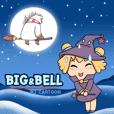 Big&Bell_(MJ)