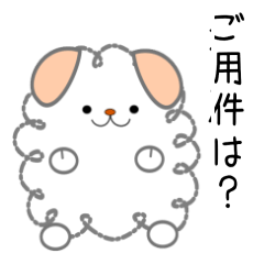 nobobi Cute mofumofu sheep