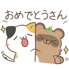 kyoto dialect calico cat & raccoon dog2
