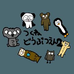 Tsukune animals2