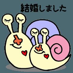 Pastel snails are good at honorifics