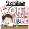 work from home (female)
