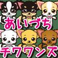 Cute Chihuahuas Aizuchi Stickers