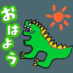 kawaii-colorful dinosaur