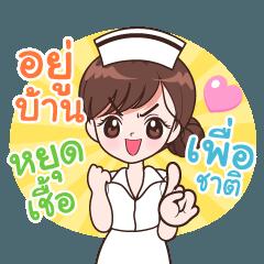 B5 : Nurse anti Covid-19