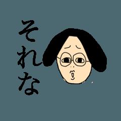 Unccle