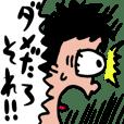japanese tukkomi