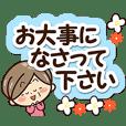 おばあちゃんスタンプ【大人な丁寧返信編】